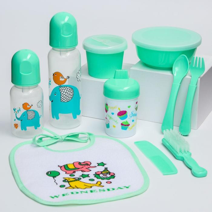 Набор детский «Первый подарок малышу», 10 предметов: бутылочки для кормления 150 и 250 мл, поильник, посуда, нагрудник, расчёска, щётка, цвет зелёный