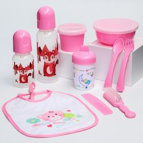 "Children set ""First baby!"", 10 items: feeding bottles 150 ml and 250 ml, Cup, utensils, bib, comb, brush, color pink"