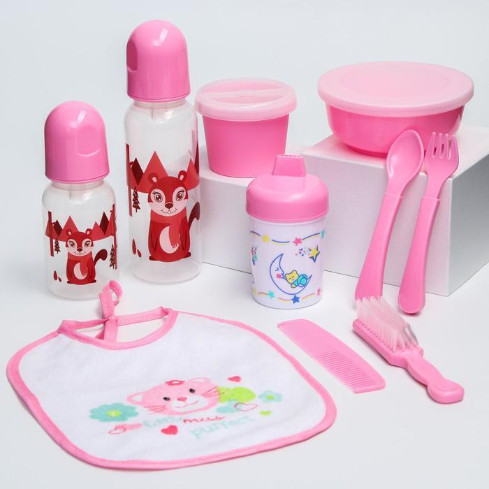 Набор детский «Первый подарок малышу», 10 предметов: бутылочки для кормления 150 и 250 мл, поильник, посуда, нагрудник, расчёска, щётка, цвет розовый