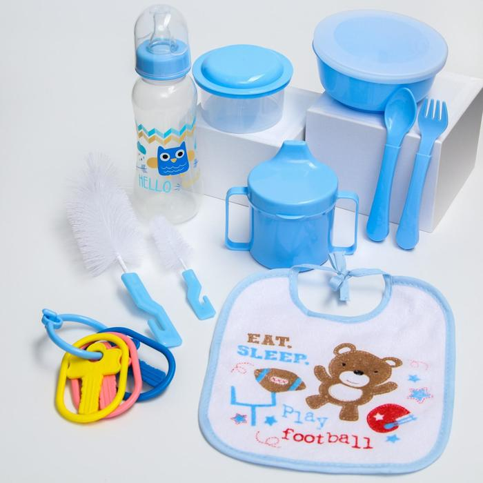 Набор детский «Первый подарок малышу», 10 предметов: бутылочка для кормления 250 мл, поильник, ёршики, посуда, нагрудник, погремушка, цвет голубой