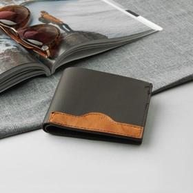 Портмоне мужское, 2 отдела, для карт, для монет, для sim-карты, цвет коричневый