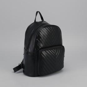 Рюкзак молод Алиса, 30*17*34, отдел на молнии, 3 н/кармана, черный Ош
