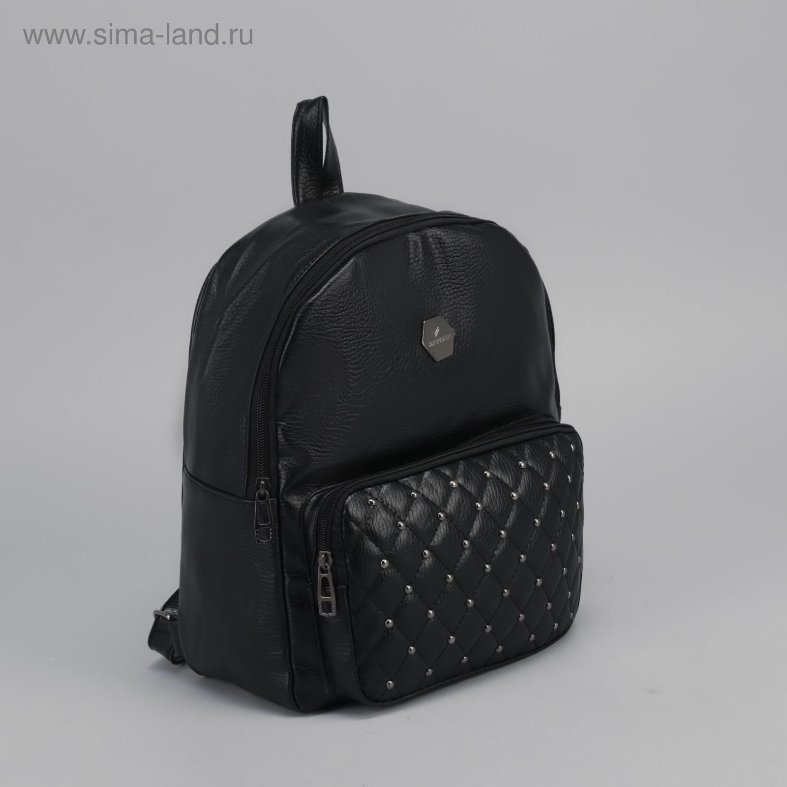 f289364e4e24 Рюкзак молодёжный, отдел на молнии, наружный карман, цвет чёрный ...