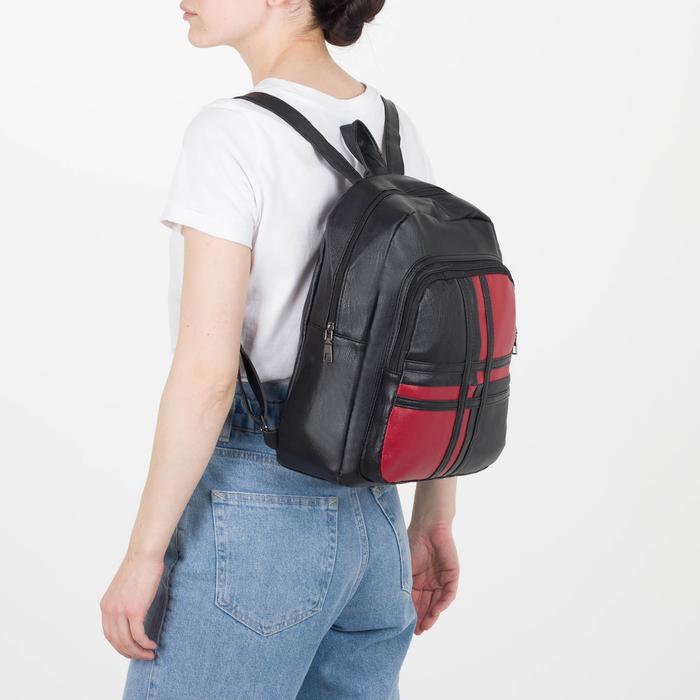 Рюкзак молодёжный, 2 отдела на молниях, цвет чёрный - фото 408729323