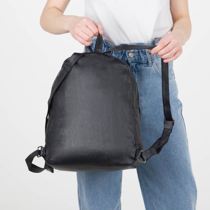 Рюкзак молодёжный, 2 отдела на молниях, цвет чёрный - фото 408729326