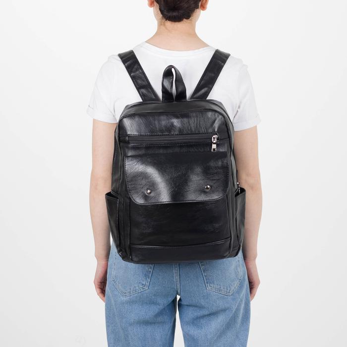 Рюкзак молодёжный, отдел на молнии, 4 наружных кармана, цвет чёрный - фото 448850142