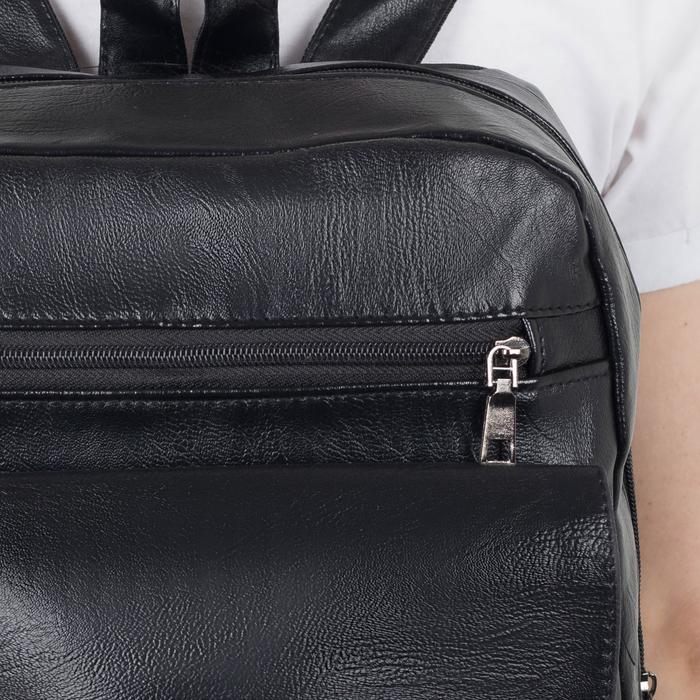 Рюкзак молодёжный, отдел на молнии, 4 наружных кармана, цвет чёрный - фото 448850143
