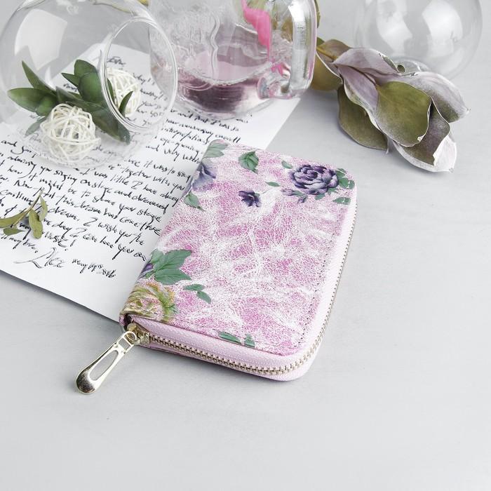 Кошелёк женский, 2 отдела, для карт, для монет, цвет розовый