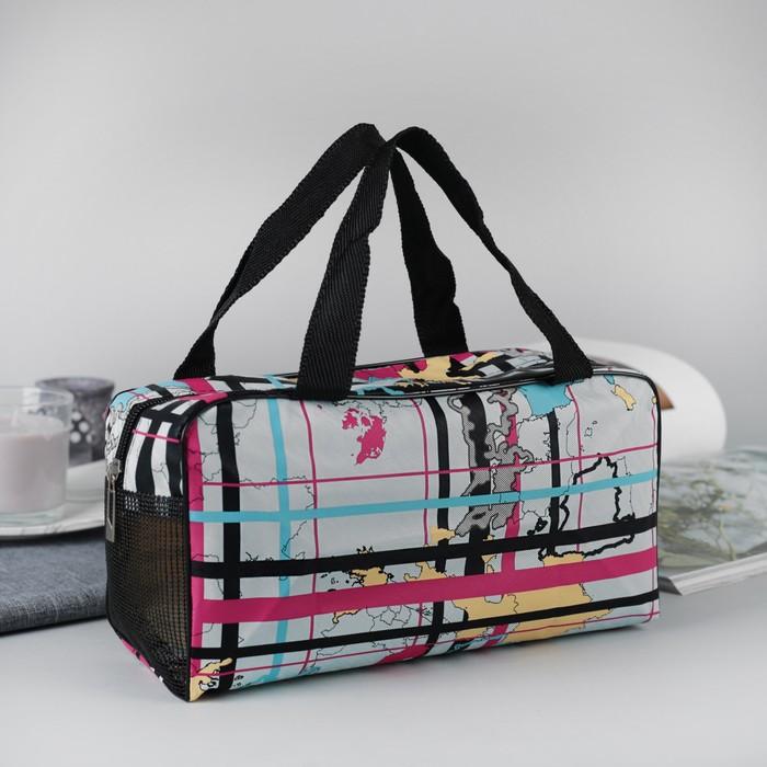 Косметичка-сумочка, отдел на молнии, ручки, цвет белый/голубой