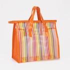 Косметичка банная «Радуга», отдел на молнии, ручки, цвет оранжевый