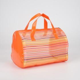 Косметичка ПВХ, отдел на молнии, 2 ручки, цвет оранжевый - фото 1769744