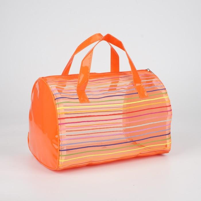 Косметичка ПВХ, отдел на молнии, 2 ручки, цвет оранжевый