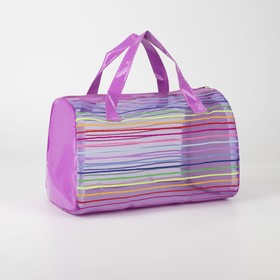 Cosmetic bag PVC, division zipper, 2 handles, color lilac