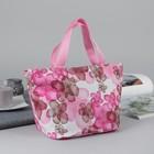 Косметичка-сумочка «Флора», отдел на молнии, ручки, цвет розовый