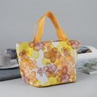 Косметичка-сумочка «Флора», отдел на молнии, ручки, цвет жёлтый