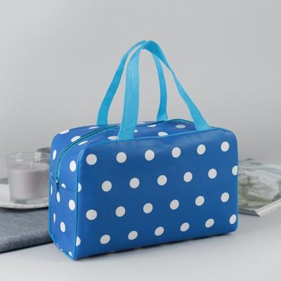 Косметичка-сумочка «Горох», отдел на молнии, ручки, цвет голубой