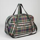 Сумка дорожная, отдел на молнии, наружный карман, длинный ремень, цвет зелёный/коричневый
