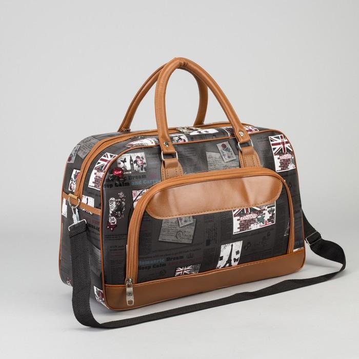 Сумка дорожная, отдел на молнии, наружный карман, длинный ремень, цвет чёрный/коричневый
