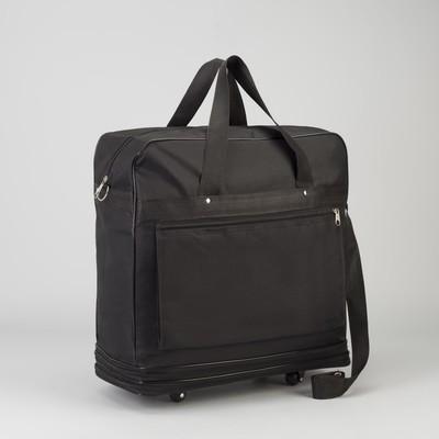Дорожные и спортивные сумки на колесах — купить оптом и в розницу ... 4b6bc7bf873a3