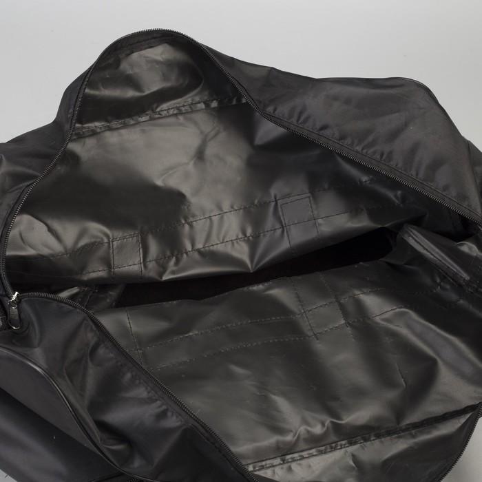 Сумка дорожная на колёсах, с расширением, отдел на молнии, наружный карман, длинный ремень, цвет чёрный