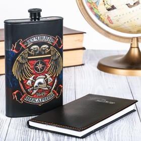 """A set of """"Best firefighter"""" flask of 300 ml, Notepad"""