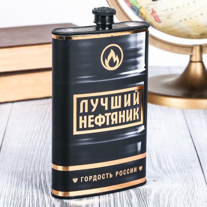 """Набор """"Лучший нефтяник"""" фляжка 300 мл, блокнот"""