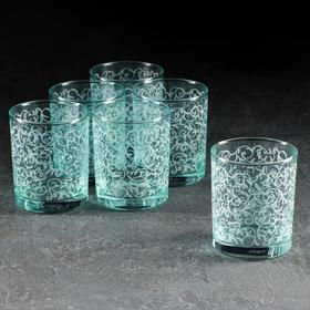 Набор стаканов «Лиана. Морская волна», 250 мл, 6 шт