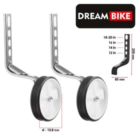 """Additional wheels for 12-20"""", universal mount"""