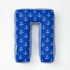 """Мягкая буква подушка """"П"""" 35х26 см, синий, 100% хлопок, холлофайбер - фото 105554457"""