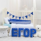 "Мягкая буква подушка ""Г"" 35х21 см, синий, 100% хлопок, холлофайбер - фото 105554447"