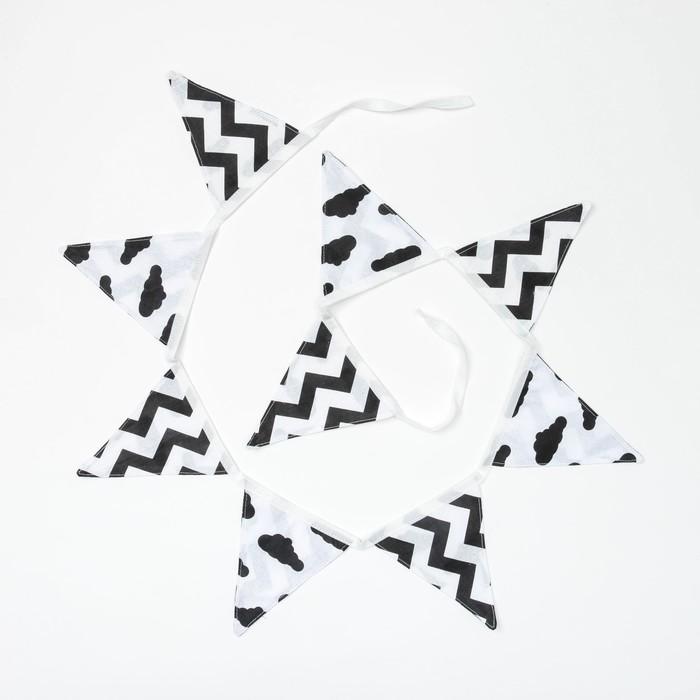 Гирлянда из флажков, 9 шт., 140 см, цвет белый, 100 % хлопок