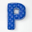 "Мягкая буква подушка ""Р"" 35х25 см, синий, 100% хлопок, холлофайбер"