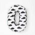 """Мягкая буква подушка """"О"""" 35х24 см, белый, 100% хлопок, холлофайбер"""