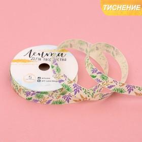 "Ribbon decorative REP ""Tropical Paradise"", 1.5 cm × 5 m"