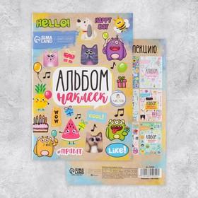 Album stickers Happy day, 11 × 16 cm