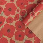 Бумага упаковочная крафтовая «Для тебя», 70 × 100 см
