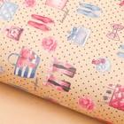 Бумага упаковочная крафтовая Fashion, 70 × 100 см