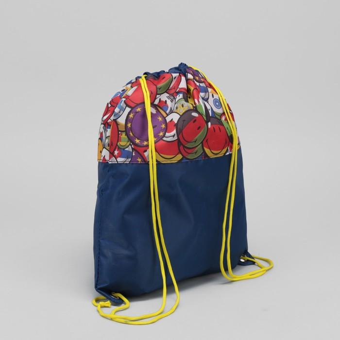 Сумка-мешок для обуви «Цветные шарики», цвет синий
