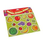 Магнит - мои первые слова «Овощи, фрукты, ягоды»