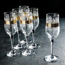 "Набор бокалов для шампанского 200 мл ""Винтаж"", 6 шт"