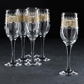 "Набор бокалов для шампанского 200 мл ""Меандр"", 6 шт"