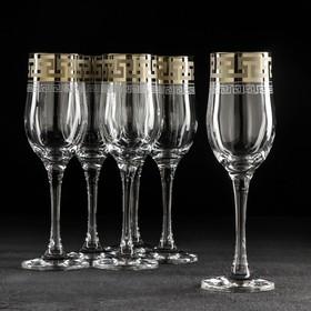 """Набор бокалов для шампанского 200 мл """"Греческий узор"""", 6 шт"""