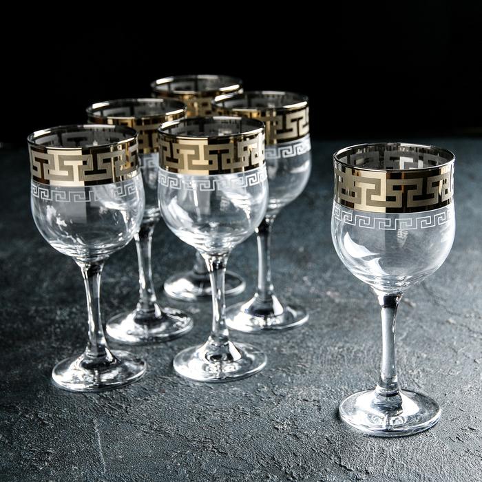 """Набор фужеров для вина 240 мл """"Греческий узор"""", 6 шт"""