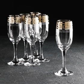 """Набор бокалов для шампанского 190 мл """"Греческий узор"""", 6 шт"""