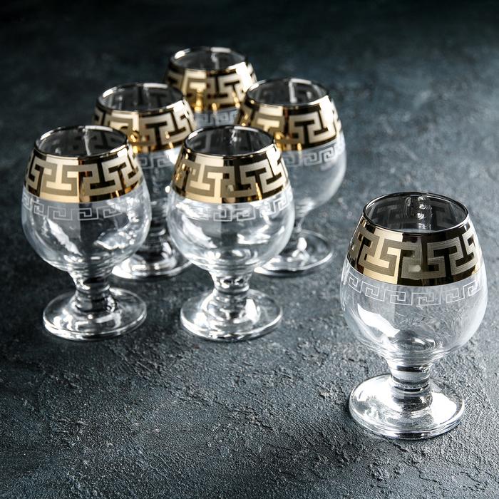 """Набор бокалов для бренди 250 мл """"Греческий узор"""", 6 шт"""