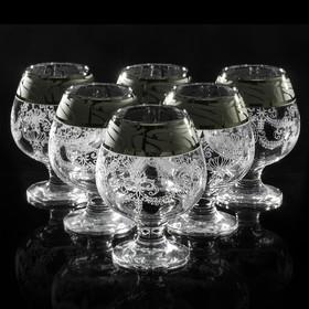 Набор бокалов для бренди «Мускат», 400 мл, 6 шт