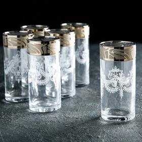 "Набор стаканов для сока 290 мл ""Мускат"", 6 шт"