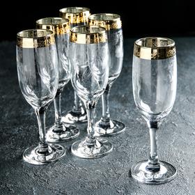 """Набор бокалов для шампанского 190 мл """"Нежность"""", 6 шт"""