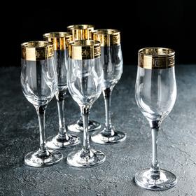 """Набор бокалов для шампанского 200 мл """"Версаче Голд"""", 6 шт"""