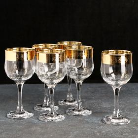 "Набор фужеров для вина 240 мл ""Версаче Голд"", 6 шт"